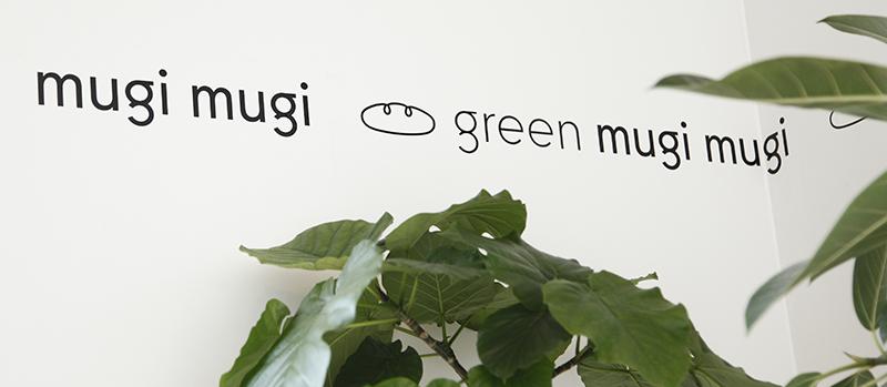 mugiumgi